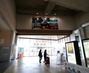新高岡駅観光PRサイン